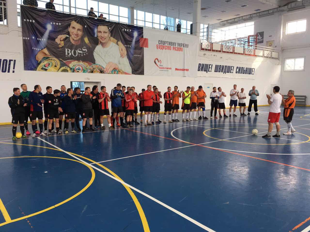 В Голій Пристані пройшов турнір пам'яті тренерів та футболістів