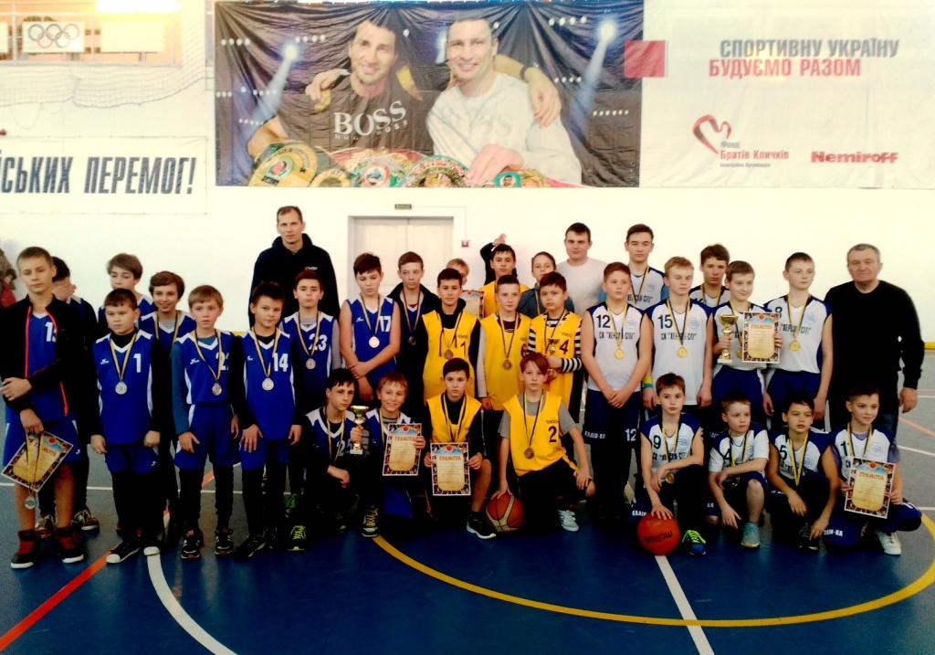 В Голій Пристані відбувся турнір з баскетболу