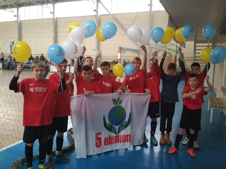 Голопристанські школярі взяли участь у 1 етапі чемпіонату України з футзалу, який відбувся в Ізмаїлі